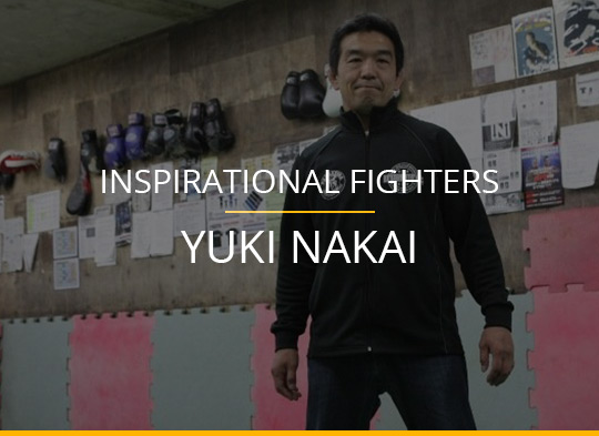 Inspirational Fighters – Yuki Nakai (The man who sacrificed his eye for MMA)