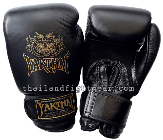 Yakthai Training Velcro Boxing Gloves Review