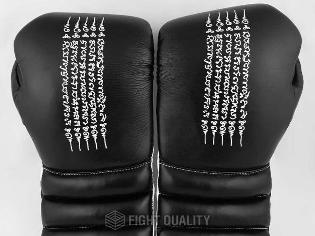 Infinitude Printed Customised Boxing Gloves